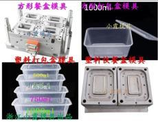 塑胶一次性快餐盒模具 介绍