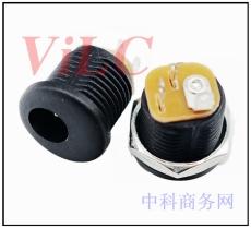 5.5X2.1/5.5X2.5 DC電源插座 DC-022M 螺身