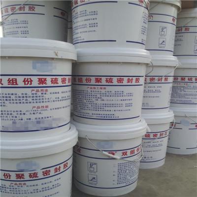 双组份份聚硫高品质密封膏胶安全环保