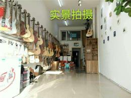 沈阳吉他大讲堂沈阳浑南吉他大讲堂2018开启