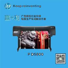 惠普大幅面打印机 写真机 喷绘机 绘图仪