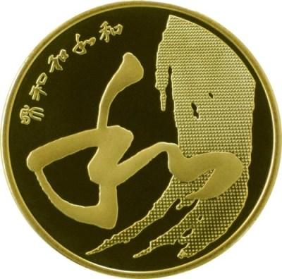 目前纪念币价格是多少钱