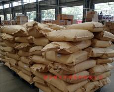 湖北健文現貨供應酒石酸62708-56-9