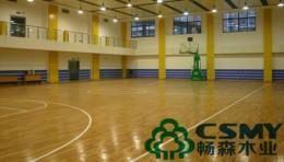 选择篮球木地板先考虑到的是成本