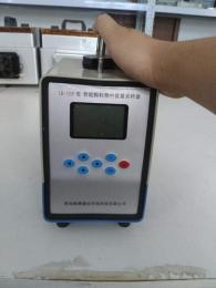 LB-2070型智能氟化物颗粒物中流量采样器