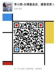 辦北京豐臺區飯店執照許可地址裝修的要求條