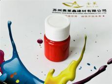 大同自干色浆不参与各种漆的固化