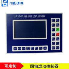 东莞接板机控制器厂家分享焊锡机调试步骤