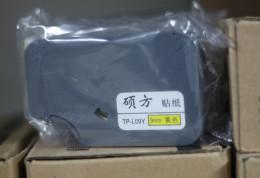 硕方线号机贴纸TP-09Y黄底黑字9mm标签纸