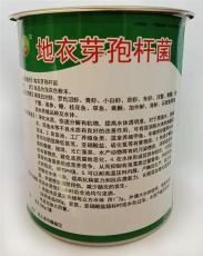 养殖  小龙虾  调水 菌肥 虾病 弧菌  养殖