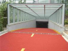 公路彩色防滑路面 收費站隧道出入口彩色防