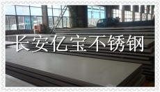 EN 10151 X5CrNiMo17-12-2弹簧用不锈钢带
