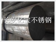 EN 10151 X12CrMnNiN17-7-5弹簧用不锈钢带