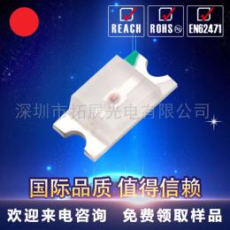 生产厂家led贴片灯珠1206红外线发射管940nm