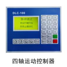 控制器厂家浅析如何选择数控自动打孔机导轨