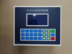 东莞五轴控制器厂家介绍点胶机控制器的应用