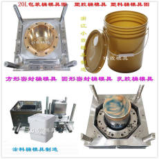 开发设计制造10L15KG18升30公斤胶水桶模