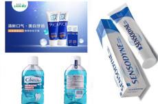 上海牙膏等生活日用品进口报关需要备案吗
