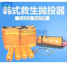 抛绳器手持气动韩式美式抛绳器供应