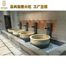 景德镇青花陶瓷泡澡缸 定做温泉泡澡缸