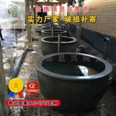 洗浴中心大缸 美容洗浴缸韩式极乐汤泡澡缸