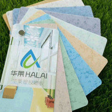 塑膠地板廠家直銷塑膠地板冬季施工注意事項
