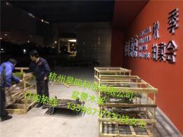 杭州定做盆景运输木架