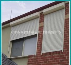 天津电动卷帘窗厂家 安装欧式卷帘窗