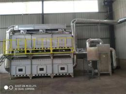绿岛催化燃烧设备中催化剂的类型及性能要求