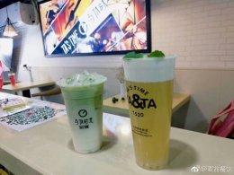 与TA时光奶茶饮品 美食创意新结合