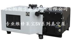 莱宝SV630单级旋片真空泵维修保养换油