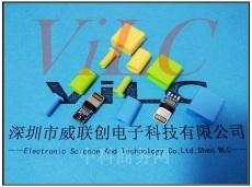 蓝黄绿胶壳-带板有IC四件套 苹果公头大电流