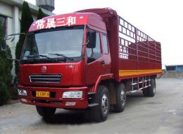 北京到呼和浩特 包头 鄂尔多斯长途搬家公司