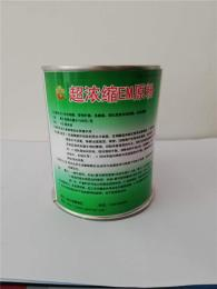 超浓缩EM原粉适用于各种海淡水养殖水体调水