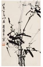 北京嘉德拍賣公司現在送拍藏品沒有前期費用