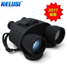 科鲁斯螯针系列双筒夜视仪4X50 昼夜两