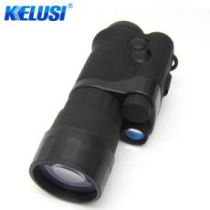 科鲁斯狩猎者系列5x50单筒夜视仪