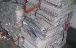 废纸回收旧书本报纸杂志A4资料回收-萝岗区