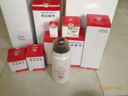 贺德克0330D010BN4HC液压油滤芯