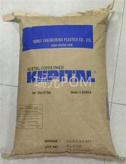 耐高温POM/韩国工程塑料/FG2030/玻纤增强30