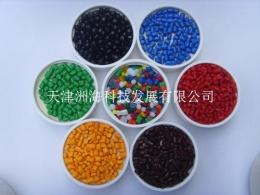 天津洲海科技发展有限公司主营改性塑胶颗粒
