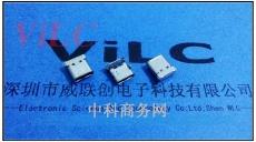 PD快充USB TYPE  C母座/钢壳带后盖 24p双排