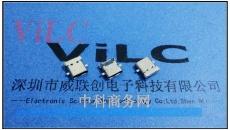 供应沉板USB type 3.1C母座-2脚破板-PD快充