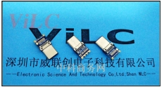 钢头镀金type C有板公头-USB3.1插头 铆压