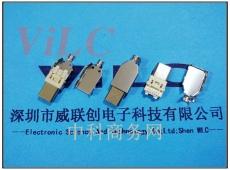 马口铁上下盖-大电流焊线TYPE C公头 三件式