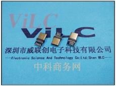 拉伸镀金外壳-type C带板公头 USB 3.1快充