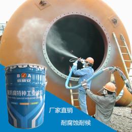 IPN8710聚氨酯聚乙烯涂料食品级环保无毒漆