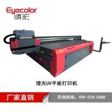 理光uv平板打印機 睛彩數碼入戶墊UV打印機