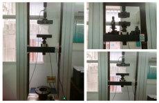 土工布拉力试验机-复合土工织物抗拉设备