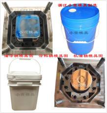 10升包装桶塑胶模具优质商家